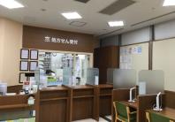 龍生堂薬局 アイランド店