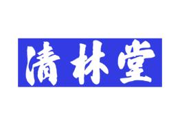 清林堂Fマート