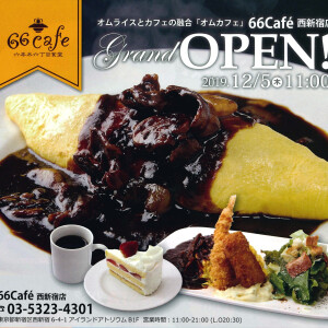 66cafe NEW OPEN!