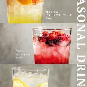 SEASONAL DRINKS@サンマルクカフェ