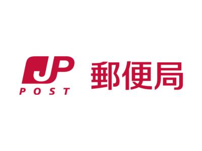 新宿アイランド郵便局